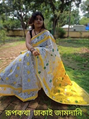 Handloom Roopkatha Jamdani - KUN-1K3RUP-09